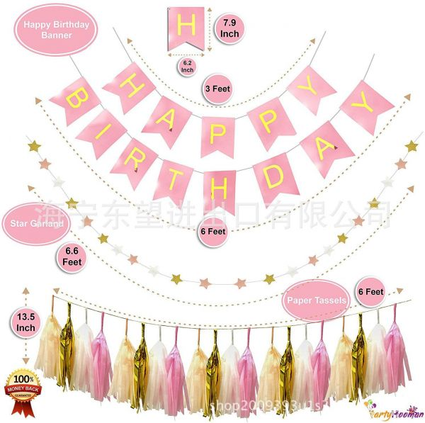 50pcs Baby Girl Number 1 Balloon Happy Birthday Banner Year Old Party Decoration Pink Paper Flag Tassel Digital Cake