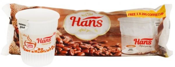Hans Latte Instant Coffee Cups 6x20gm with Free Hans Latte Instant Coffee Cup  20G