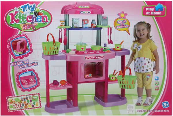 Bhui Toys My Kitchen Set Toy For Girls 52dgl 12373 Price In