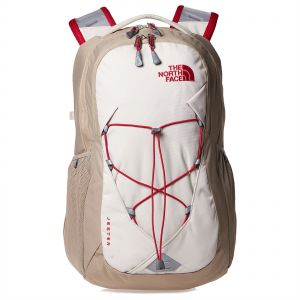 ec592314bc The North Face Jester Outdoor Backpack For Women