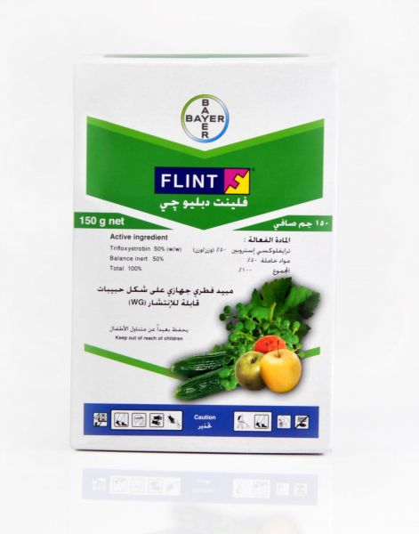 FLINT:Meso-systemic preventive and curative fungicide against a wide range  of fungal diseases(150GM)