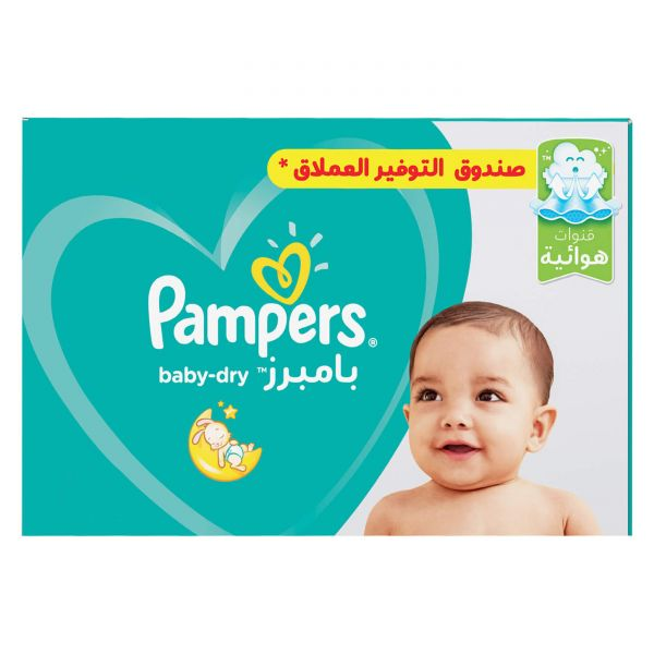 75f20e7d76a Pampers Baby Dry Midi Diapers