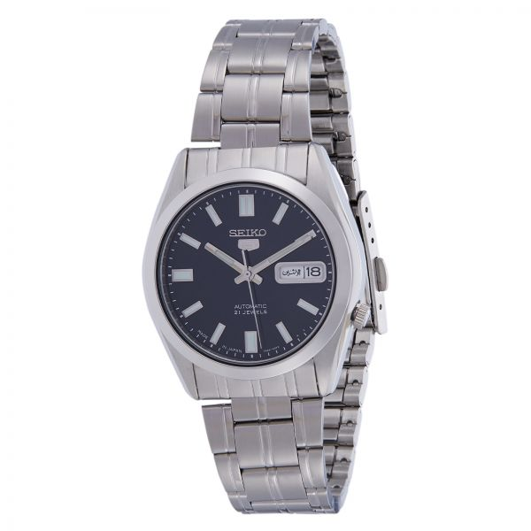 Seiko Watches Buy Seiko Watches Online At Best Prices In