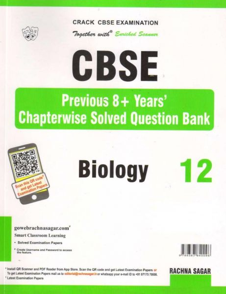 Together With Biology Class 12 Pdf