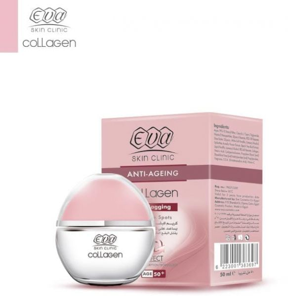 Eva Skin Clinic Collagen Face Firming Cream 50ml