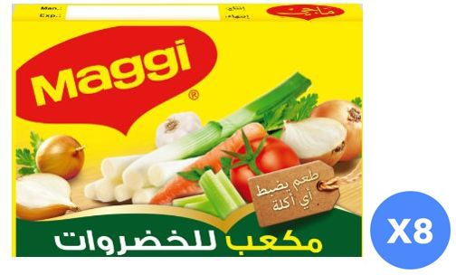 Maggi Set of 8 Vegitables Bouillon Cubes, 27 gm